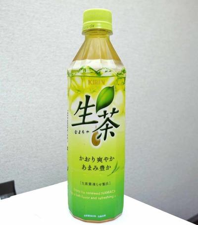 今日の飲み物 2012年版の新しくなった「生茶」