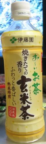 今日の飲み物 お~いお茶焼きたての香り玄米茶