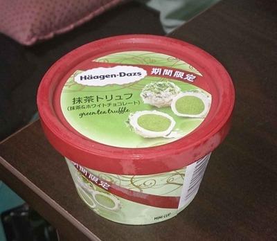 たまに買うならこんな商品 ハーゲンダッツのアイスはグンマー製?ハーゲンダッツ抹茶トリフはパリパリ感溢れる抹茶アイスクリームでした