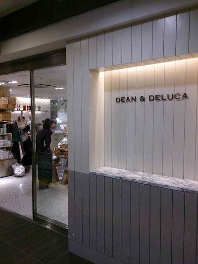 たまに行くならこんな店 「DEAN&DELUCA MARKET STORES 八重洲」に再来訪して思う事はパンもサラダもかなり旨いっす!