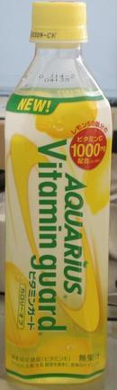 今日の飲み物 AQUARIUS Vitamin Guard