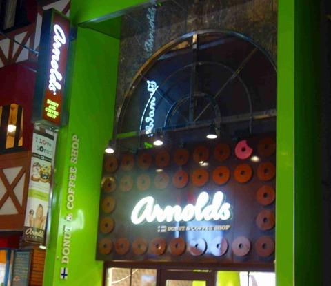 たまに行くならこんな店 フィンランド式ドーナッツ店「アーノルド」は、独特のモッチモチ食感の生地のドーナッツが楽しめます