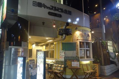 あの日行ったこんな店 立川駅チカの「bottega alforno」では、薪窯焼きのピッツァが美味しく、他の料理もコスパよく楽しめる思い出がありました