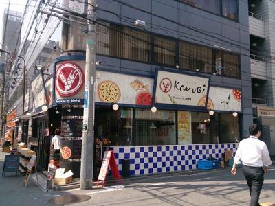 たまに行くならこんな店 ピッツァランチもオススメなピザバルコムギではピザ&パスタランチに続いてリゾットランチ出現です。
