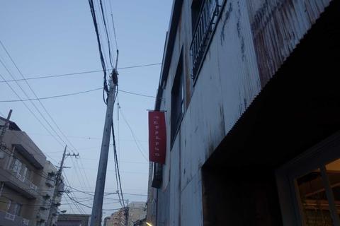 たまに行くならこんな店 清澄白河駅チカフカダソウカフェは古い倉庫を改造して作ったリノベーション系カフェで、寒い夜には並びも出来る位に人気があってビックリです