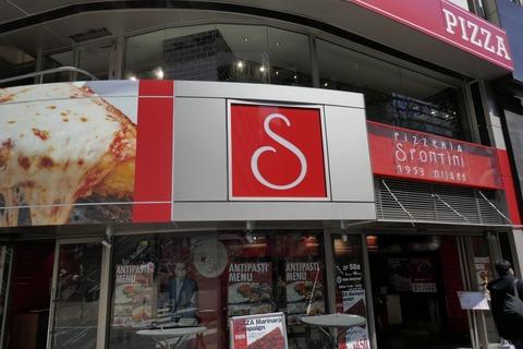 たまに行くならこんな店 表面カリッと中もちっとしたミラノ発祥の揚げ焼きピッツァが楽しめる「スポンティーニ 渋谷モディ店」は若人で大人気!