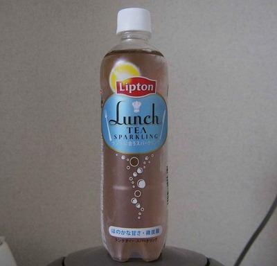 今日の飲み物 残暑残るこの時期にスッキリいい感じのスパークリングティー「ランチティスパークリング」は甘味があまり無く、すっきり感溢れるスパークリングティーです。
