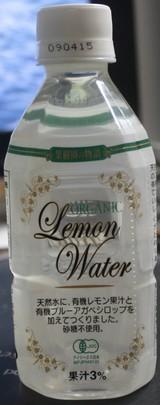 今日の水 オーガニックレモンウォーター 天然水に、有機レモン果汁と 有機ブルーアガベシロップを加えて作りました