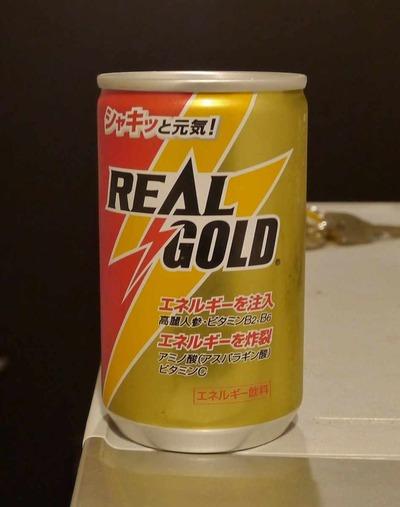 今日の飲み物 シャキッと元気!エネルギー注入!でもカフェイン不使用だから寝る前に飲んでもOKな「REAL GOLD」