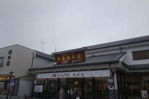 たまに行くならこんな店 千葉県で局所的な人気を誇るらしい米屋の総本山「なごみの米屋 総本店」で、いろいろな羊羹をむしゃむしゃ喰らってきました