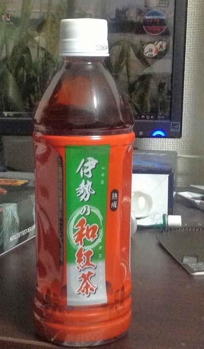 今日の飲み物 三重県には日本産の珍しい紅茶用の茶葉を使った「伊勢の和紅茶」は華やかな香りと飲みやすさを両立させて美味しい