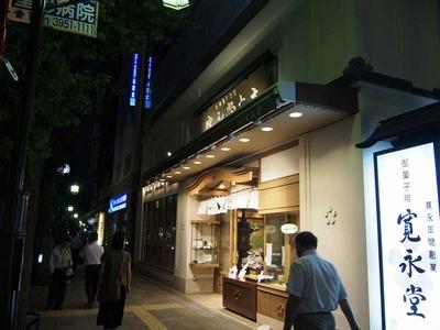 たまに行くならこんな店 目白駅前にある京都からの刺客「寛永堂目白本店」はご近所のこじんまりとした志むらと違いキンキンなかき氷を開放的なフロアで楽しめます