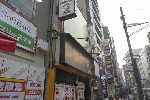 たまに行くならこんな店 「豚野郎 高田馬場店」の新商品は「鶏G郎」!ボリューム感に優れながらもスッキリキレのある味わいなのでメチャ食べやすいのがポイントです!