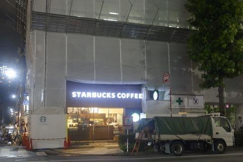 たまに行くならこんな店 人形町駅の北側にある「スターバックスコーヒー 人形町店」は、比較的空いていることもあって、穴場的なスタバ店舗です