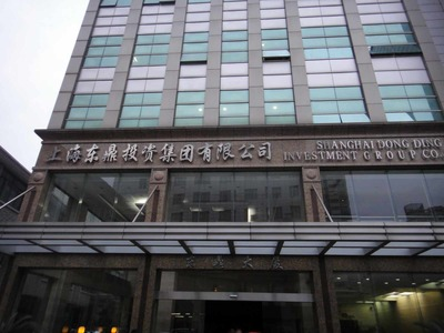 たまに行くならこんな店 上海市で上海蟹&上海料理を頂く