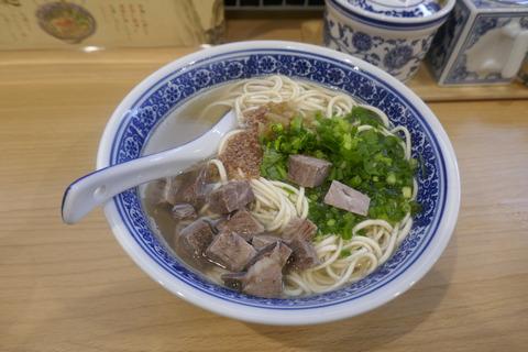 現在ホットな「蘭州拉麺」の厦門スタイル版が楽しめる「西北拉麺」まとめページ