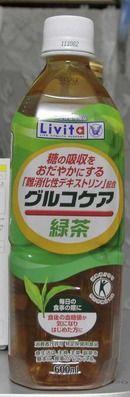 今日の飲み物 グルコケア緑茶(特定保険用食品)