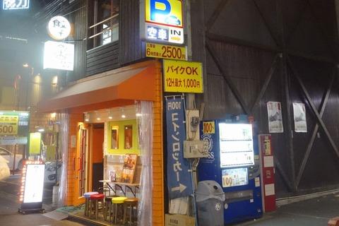 たまに行くならこんな店  麻婆豆腐定食の存在感がデカかった「神田炎麻堂」は、麻婆豆腐定食に加えて餃子が楽しめる餃子バルに変化してビックリ!