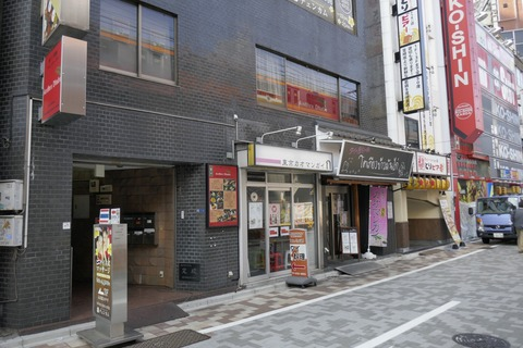 たまに行くならこんな店 お肉がカリッと揚がった新感覚カオ・マン・ガイが楽しめるのは神田駅前の「東京カオマンガイ」!