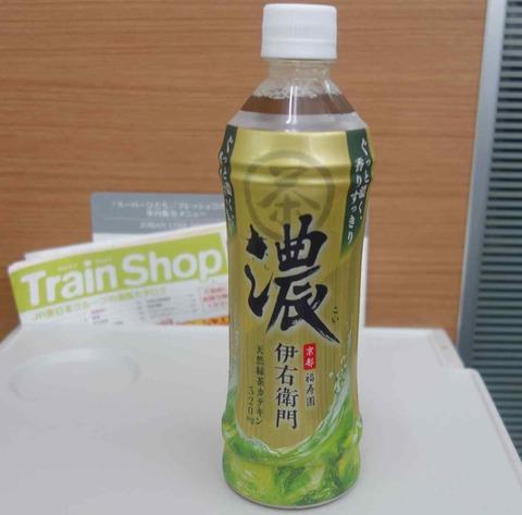 今日の飲み物 濃伊右衛門は苦味とコクを組み合わせた複雑な味わいのお茶系飲料です。