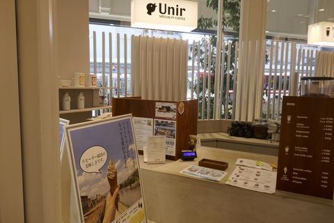たまに行くならこんな店 阪急京都線河原町駅直上にある「Unir 京都マルイ店 」で、スペシャリティコーヒーの風味満点なソフトクリームを食す!
