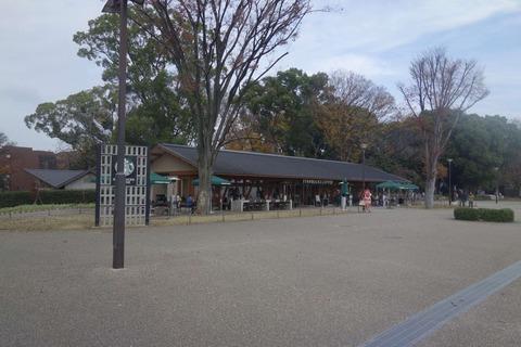 たまに行くならこんな店 上野恩賜公園の真っ只中にあるスターバックスコーヒー上野恩賜公園店で「コーヒー & クリーム フラペチーノ with コーヒービッツ」を堪能