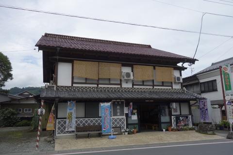 たまに行くならこんな店 小鹿野町内にある「越後屋旅館」で、毘沙門水を使ったかき氷を食す!
