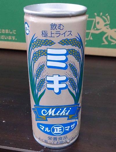 今日の飲み物 ブラックミキと言えばワタミの渡邉美樹氏を連想しますが、反対のホワイトミキと言えば穀物系飲料「ミキ」がしっくり来るくらいゆとり系ホワイトドリンクです。