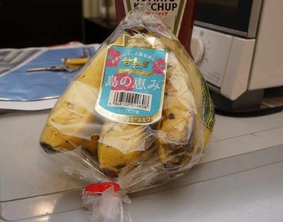 たまに買うならこんな商品 モンキーバナナより少し大きめな「島バナナ」