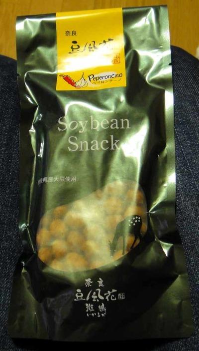 たまに買うならこんな商品 Soybean Snack(ペペロンチーノ味)
