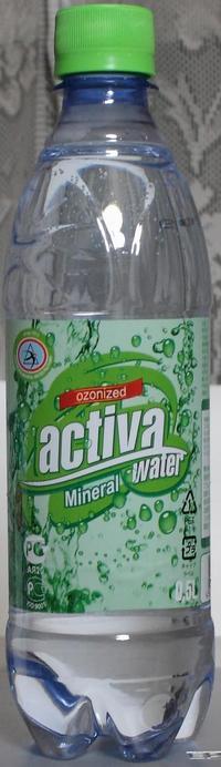今日の水 activa mineral water
