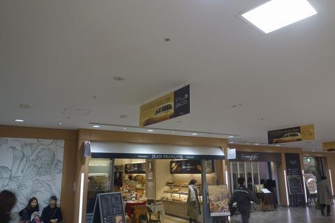 たまに行くならこんな店 もう少しカフェオーレにはインパクトが欲しいと思った「ジャン・フランソワ 渋谷マークシティ店」は、パン店とあってパンはさすがの旨さです