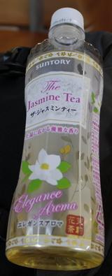 今日の飲み物 ザ・ジャスミンティ 上品に広がる優雅な香りエレガンスアロマ