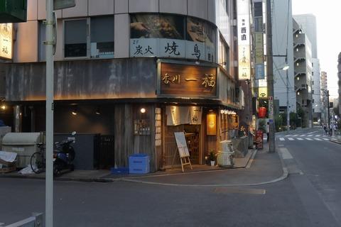 たまに行くならこんな店 池袋駅チカで人気のうどん酒場な「うどん酒場 香川一福 池袋店」で、様々なおつまみメニューとともにうどんを食らう!