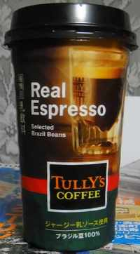 今日の飲み物 tullys coffee real espresso