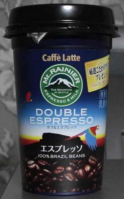 今日の飲み物 caffe latte double espresso