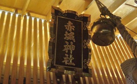 たまに行くならこんな店 もし赤城神社の中にカフェがあったら満点パパだったかもな「あかぎカフェ」は神楽坂駅チカ神社な赤城神社の境内にあるお酒も楽しめるカフェです