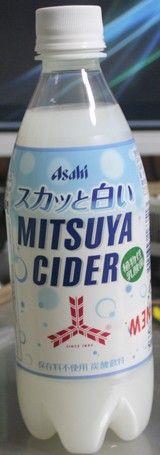 今日の飲み物 スカっと白いMITSUYA CIDER