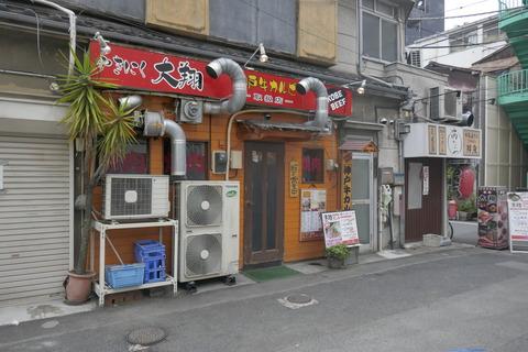 たまに行くならこんな店 神田駅チカの「焼肉大翔」はご飯、スープがランチタイム中食べ放題!そして神戸牛はメチャウマです!