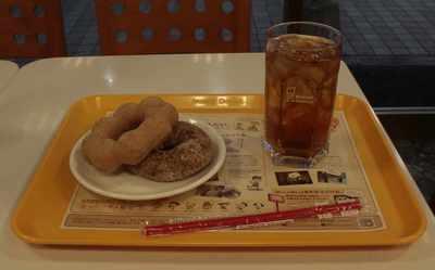 たまに行くならこんな店 熊本駅前ミスタードーナッツ