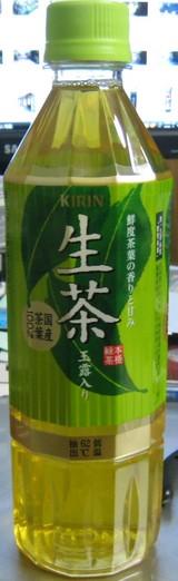 今日の飲み物 鮮度茶葉の香りと甘み生茶玉露入り