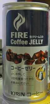 今日の飲み物 FIRE coffeeJELLY