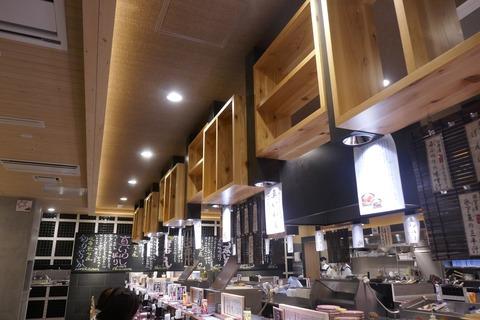 たまに行くならこんな店 函館駅前にある「回転寿司根室花まる キラリス函館店」は、都内店舗と比べて空き空き!新鮮な海の幸を使ったお寿司が気軽に楽しめます!