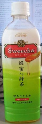 今日のお茶 緑茶sweecha蜂蜜入り