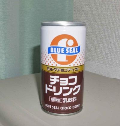 今日の飲み物 ブルーシールはアイスだけじゃなく「ミルクチョコテイストチョコドリンク」もあり、中々濃厚なチョコの風味を感じます。