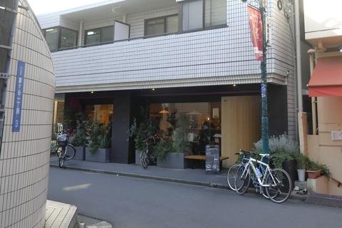 たまに行くならこんな店 代々木公園駅近くでオシャレにカフェ飯を楽しむなら美味しいパン店な「365日」系列の「15℃」がオススメ!
