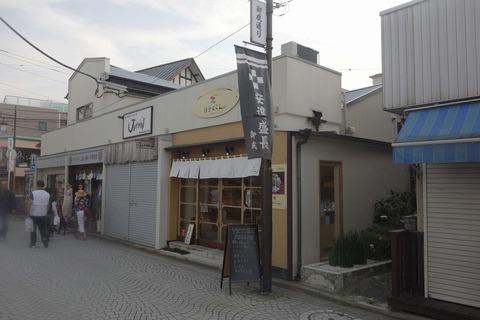 たまに行くならこんな店 オシャレな鎌倉で自分用&贈答用のチョコレートを購入するのにオススメな「KURAN」に行ってきました