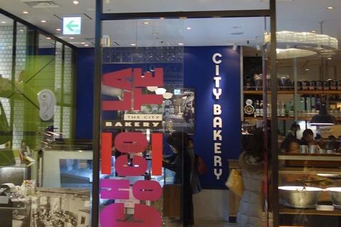 たまに行くならこんな店 ニューヨークの風を感じる「シティベーカリーアトレ品川店」で、アメリカンな美味しさのパンを食す