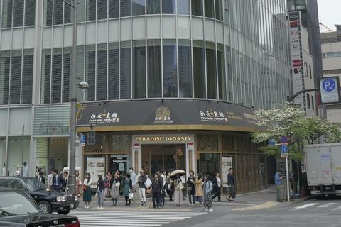 たまに行くならこんな店 シンガポール式中華料理店「パラダイスダイナシティ」で、熱々小籠包&担々麺ランチを食す!