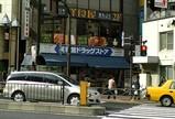 たまに行くならこんな店 洋食屋 せんごく 本郷店